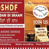 Umeedan Di Shaam 2018 - Maryland