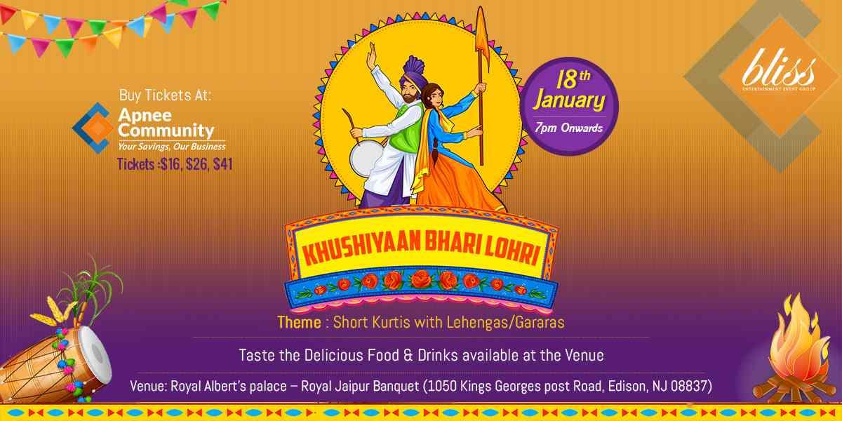 Khushiyaan Bhari Lohri New Jersey| Cultural Events