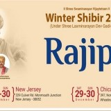 LNDYM Winter Shibir 2018 - Illinois