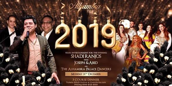 New Year's Eve - Alhambra Palace