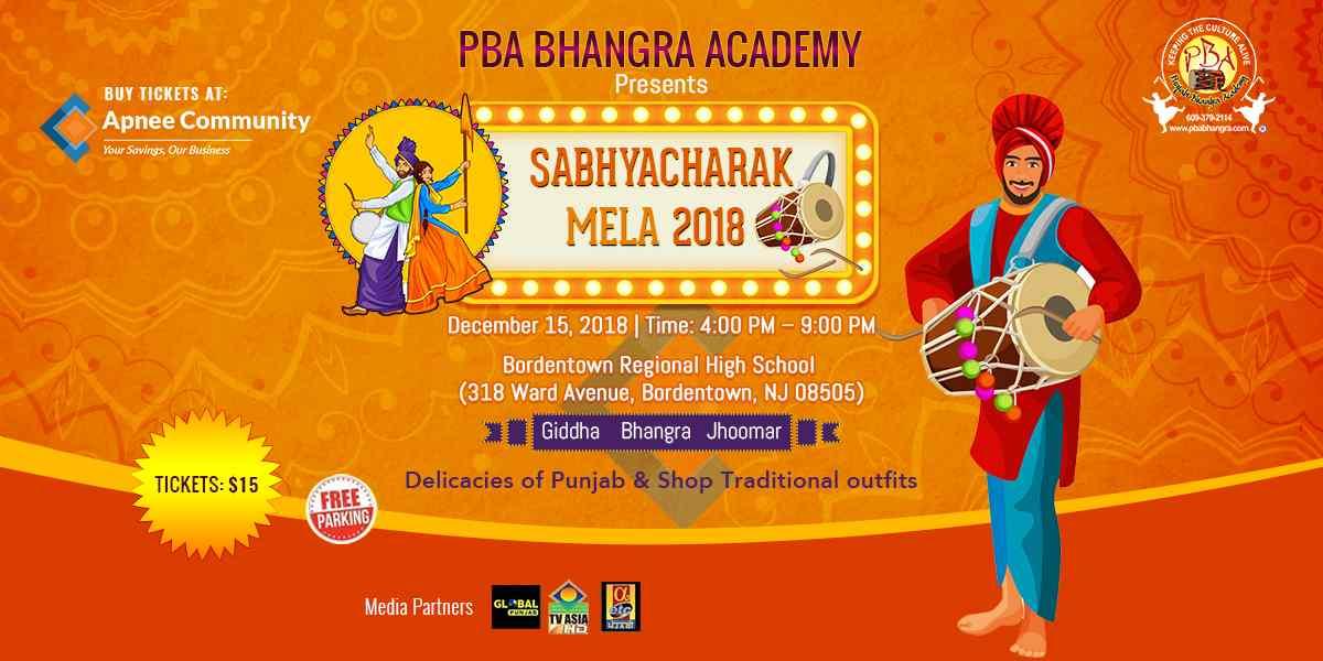 PBA Bhangra's - Sabhyacharak Mela 2018 | Cultural Events