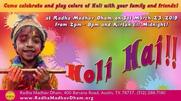 Holi - Festival of Colors and Love