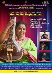 Grand Carnatic Vocal Concert by Sangita Kalanidhi