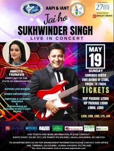 Sukhwinder Singh in Dallas