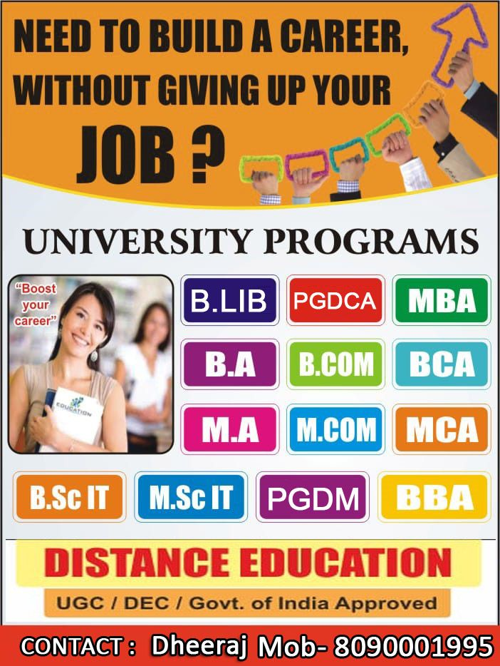 distance-education-in-india