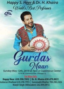 Gurdass Mann Chicago