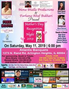 Mother's Day Recognition - Family Night 2019 - ApneeCommunity