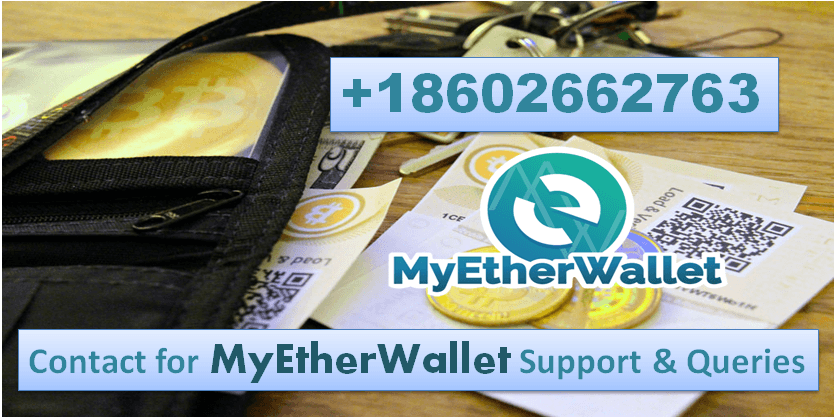 myetherwalle support  phone number 16 April