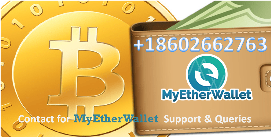 myetherwallet phone number...1 march