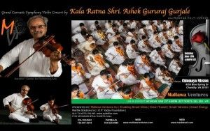 Voilin Grand Carnatic Symphony