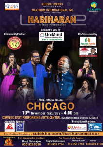 Hariharan Chicago Oct 10th