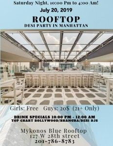 Roof Top July 20th