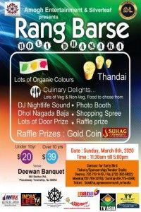 Holi-Event-in-NJ