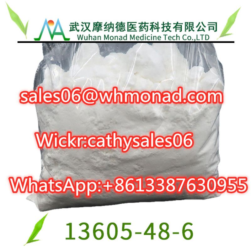 Chinese Manufacturer of High Purity PMK Methyl 3-(1,3-benzodioxol-5-yl)-2-methyl-2-oxiranecarboxylate CAS NO.13605-48-6