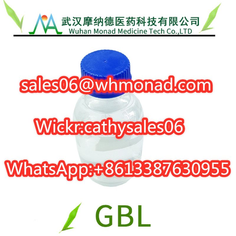 Gamma-butyrolactone(GBL) CAS NO.96-48-0 Suppliers in China