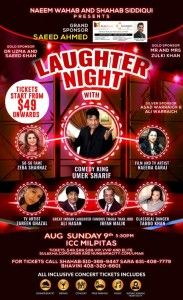 Laughter Night with Comedy King Umer (All Inclusive Concert - All Tickets Include Dinner Buffet, Drinks ,Parking and the Concert)